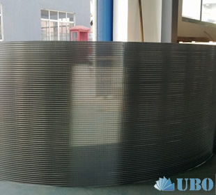 Deep arch Sieve Screens
